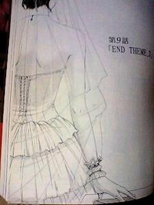 ウエディングドレスの明里の後ろ姿