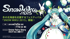 snow miku 2015 live