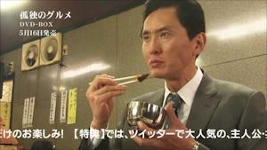 テレビドラマ版五郎さん