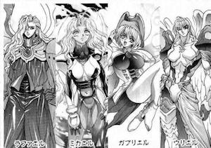バスタードの四大天使