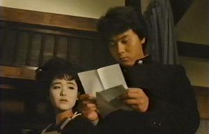 百合子の手紙