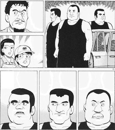 セリフレス編