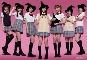 実写版山田くんと7人の魔女