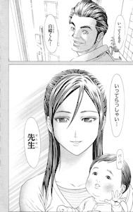 武重先生の夢