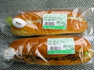 ボストンベイクのパンその3
