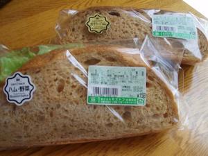 ボストンベイクのパンその4
