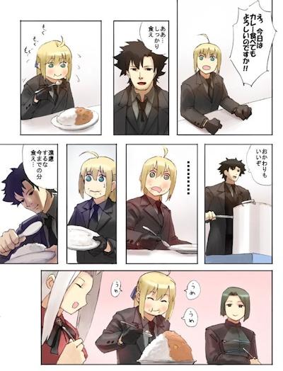 Fate Zeroバージョン
