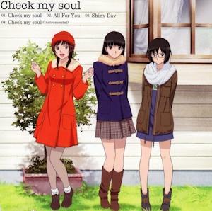 Check my soulアニメ版