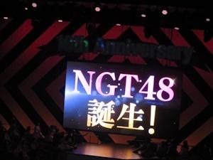 NGT48.jpg