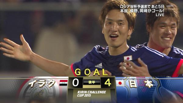 haraguchi Japan 4-0 win Iraq
