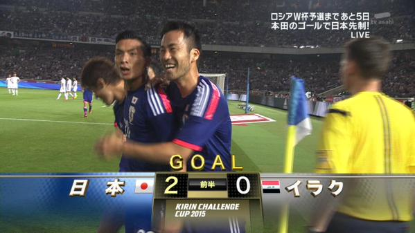 makino Japan 4-0 win Iraq