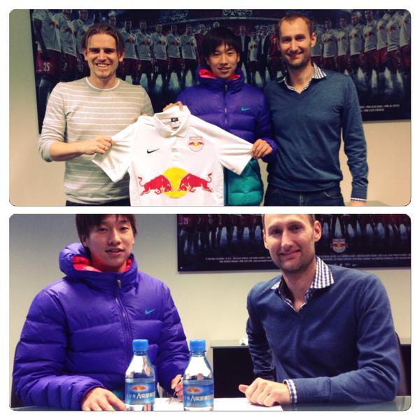 okugawa masaya FC Red Bull Salzburg
