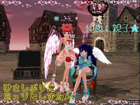 mabinogi_2015_06_20_004.jpg