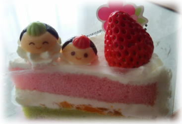 20150303お雛様ケーキ
