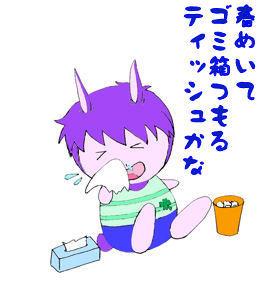 20150324くしゃみ2