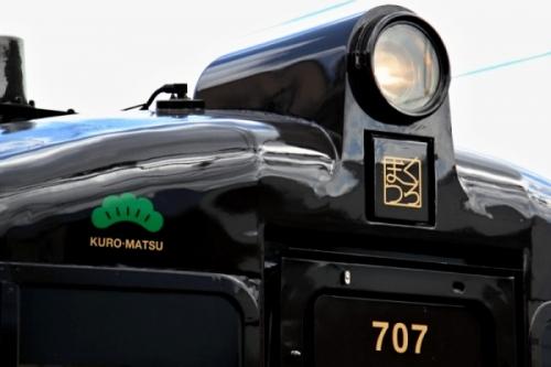 北近畿タンゴ鉄道 くろまつ号 1