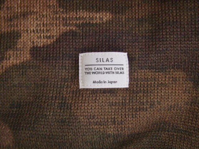 SILAS STEFAN CREW NECK FT3