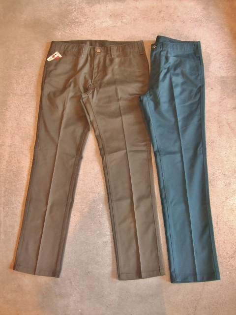 BENDAVIS NEW SLIM CHINO