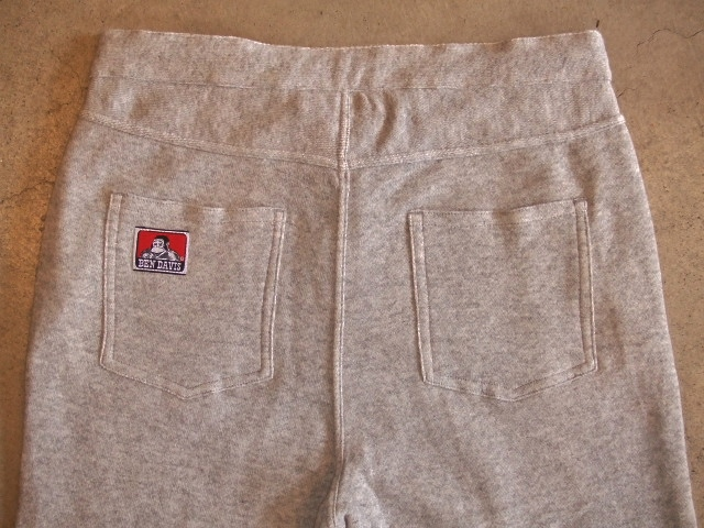 BENDAVIS SWET PANTS HGRAY BK1