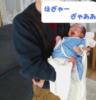 DSC_9490 15・1・25じぃじ初対面