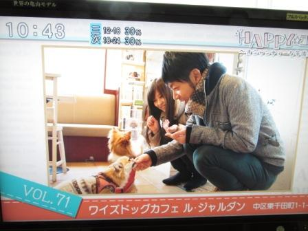 IMG_1091 15・2・11カフェ取材