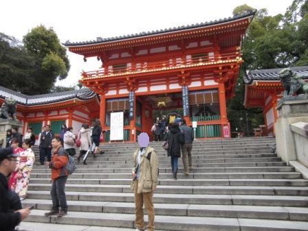 IMG_1192 15・2・22八坂神社