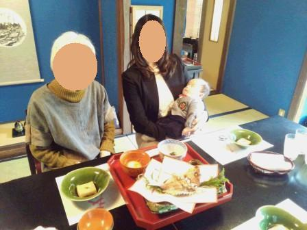 DSC_9753お食い初め 縮小