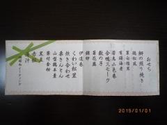 IMGP0708.jpg