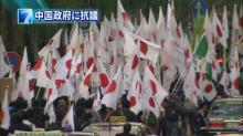 中国政府に抗議3