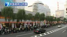 中国政府に抗議2