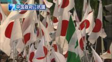 中国政府に抗議1