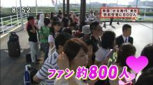 少女時代 ファン約800人!-2