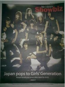日本から来したと売ってる韓国ガールズグループ