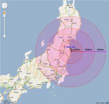 福島原発300kM範囲