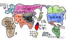 台湾の小学生が描いた世界地図
