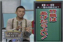 ひねもすのたり-山本太郎