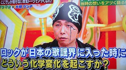 atsuatsu10.jpg