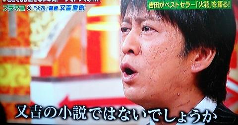 atsuatsu19.jpg
