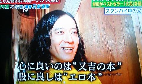 atsuatsu21.jpg