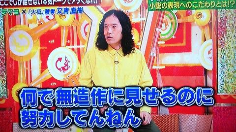 atsuatsu24.jpg