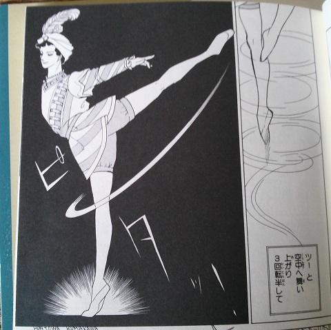 balletrusse11.jpg