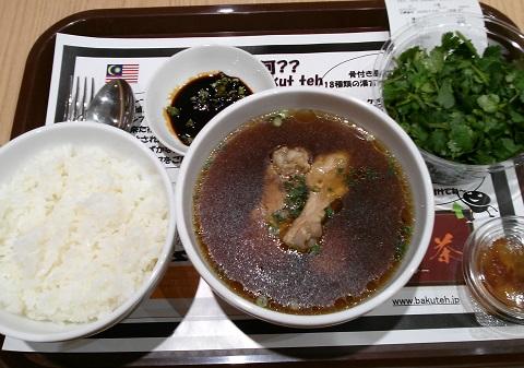 foods33.jpg