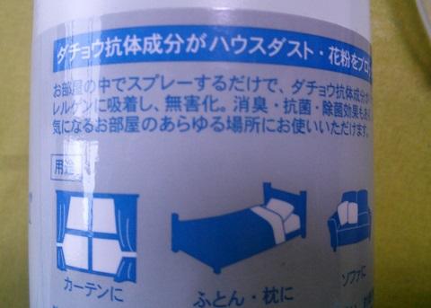 kafunsho2.jpg