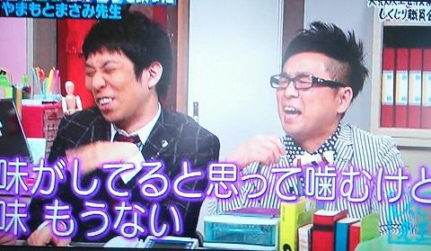 shikujiri2.jpg