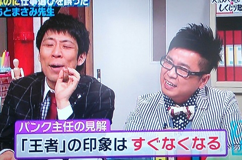 shikujiri3.jpg