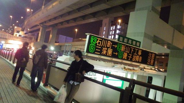 夜の首都高へ(歩き)
