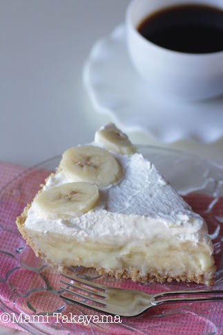 bananacreampie1.jpeg