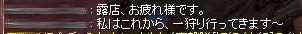 SS20150621_001.jpg