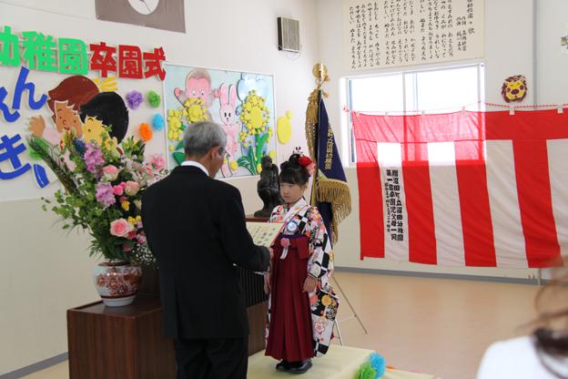 20150318幼稚園卒園