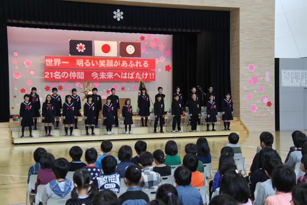 20150320沼田小学校卒業式